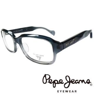 【Pepe Jeans】英倫時尚英國國旗暗花雙色造型光學眼鏡(PJ734118M009 灰藍)