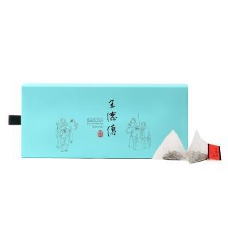 【王德傳】三角立體茶包禮盒_台灣經典名茶組15入