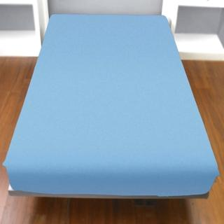 【Yvonne Collection】加大素面純棉床包(灰藍)