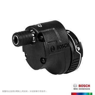 【BOSCH 博世】小精靈 GSR 12V-15 FC 內六角偏心夾頭(GFA 12-E)