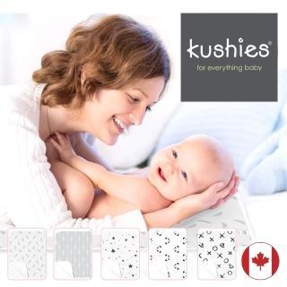 【kushies】純棉防水保潔墊 51 x 76 cm(霧灰箭羽紋&黑白系列4種花色)