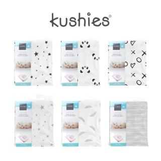 【kushies】純棉棉絨嬰兒床床包 60x120 cm(淺灰&黑白系列-厚墊25公分以內適用)