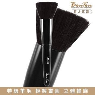 【BonTon】墨黑系列 圓平修容/腮紅刷 LBLJ09 特級尖鋒羊毛