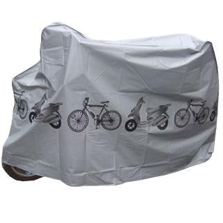 【PUSH!】單車摩托車防雨罩防塵罩(加厚型)