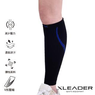 【LEADER】進化版