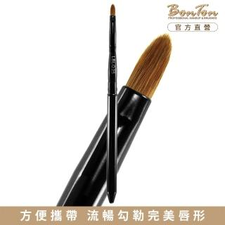 【BonTon】墨黑系列 攜帶式尖唇刷 LBLQ25 貂毛