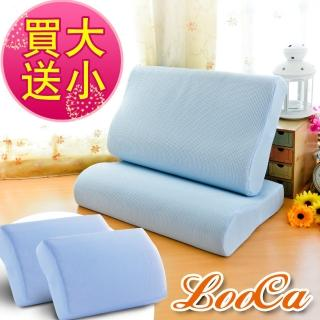 【買大送小】LooCa日本大和防蹣抗菌工學記憶枕2入(送午安枕x2)