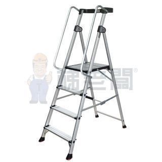 【梯老闆】4階 巧收平台梯+扶手(大平台/擴孔技術/150公斤荷重/CY-127MJ-104+H)