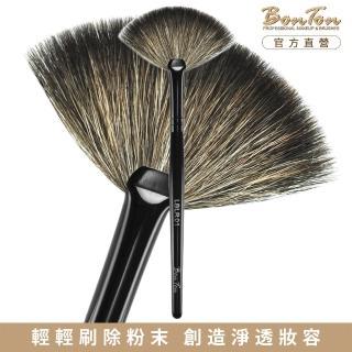 【BonTon】墨黑系列 小扇形餘粉刷 LBLR01 貉子毛