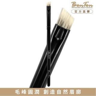 【BonTon】墨黑系列 斜眉刷/M LBLX01 眉子毛