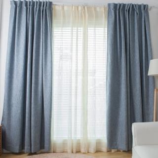 【伊美居】布拉格遮光落地窗簾 130x230cm-2件(三色可選)