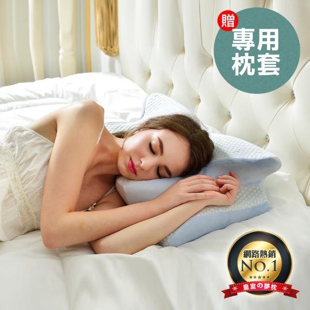 【CASA BELLE】3D護頸人體工學紓壓涼感記憶枕(一入)