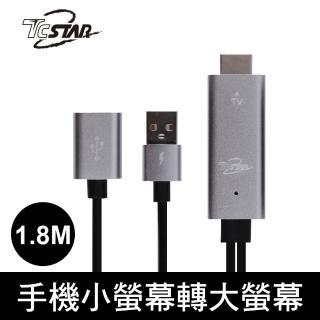 【T.C.STAR】HDMI高畫質影音傳輸線(TCW-HD200SR)