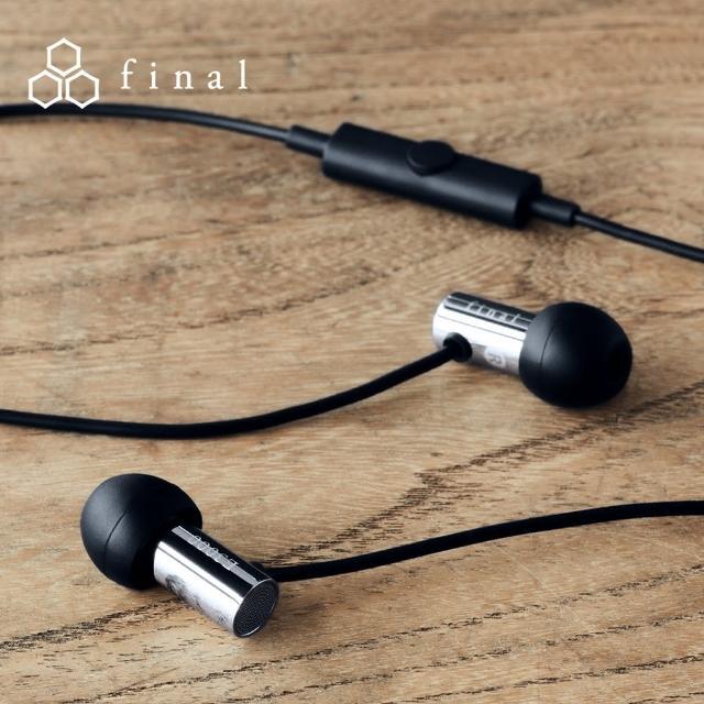 【Final】E3000C 耳道式耳機  單鍵耳麥線控版