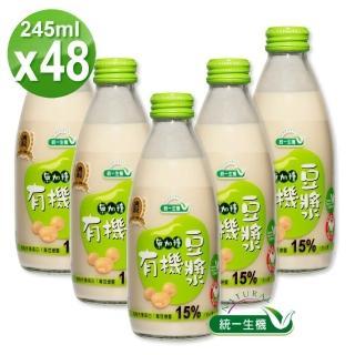 【統一生機】有機無加糖豆漿二箱超值組(24瓶/箱)