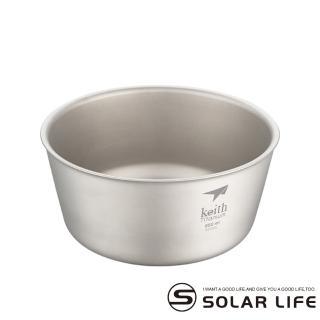 【鎧斯Keith】Ti5322純鈦雙層碗附收納袋(居家戶外野炊露營鈦金屬防腐蝕雙層隔熱碗)