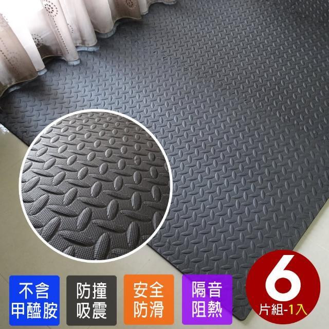 【Abuns】工業風鐵板紋62CM黑色大巧拼地墊-附收邊條(6片裝-適用0.7坪)/