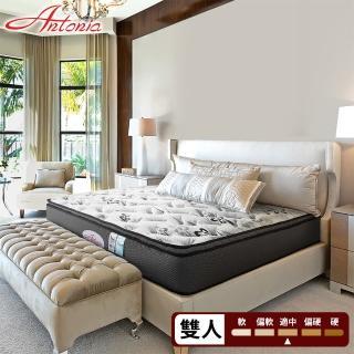 【Antonia】涼感記憶膠獨立筒床墊(雙人5尺)