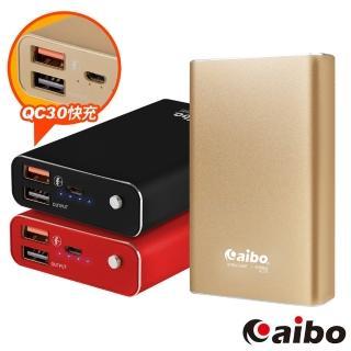 【aibo】極速緻美 12000 Plus QC3.0 快充行動電源(BSMI認證)