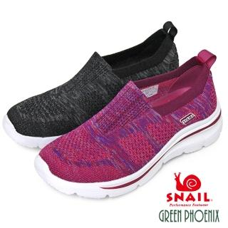 【SNAIL 蝸牛】女款一體成型多彩編織襪套式極輕量休閒鞋(紫色、黑色)