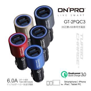 【ONPRO】GT-2PQC3 6A雙快充3.0急速車用充電器(快速到貨)