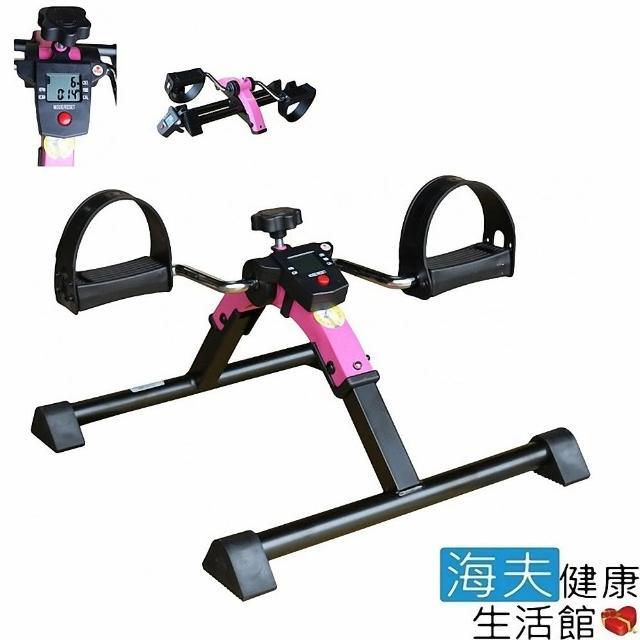 【海夫健康生活館】折疊式 手部肩部腳步運動 附計步器 腳踏器(JY505)