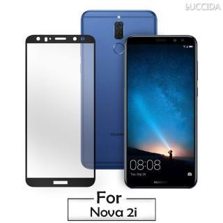【LUCCIDA】Huawei Nova 2i(9H防爆鋼化玻璃貼3D滿版)