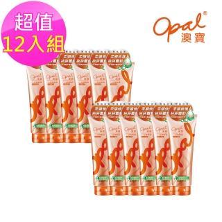 【OPAL 澳寶】一分鐘焗油-經典護理225ml-12入組(一分鐘護髮)