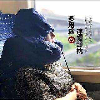 【媽媽咪呀】歐美熱銷快速充氣旅行枕-連帽款(護頸枕)