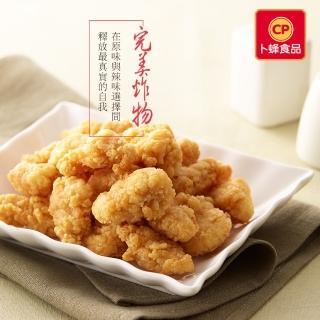 【卜蜂】無骨鹽酥雞-原味 分享包 6包組(1000g/包)