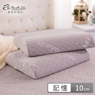 【1/3 A LIFE】防蹣抗菌人體工學型記憶枕-兩用雙頭枕(10cm/2入)