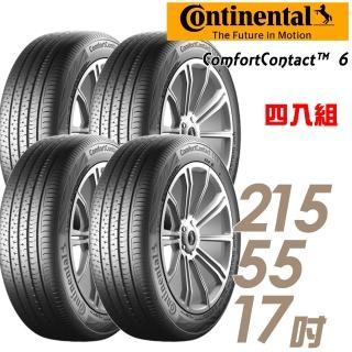 【Continental 馬牌】ComfortContact 6 舒適寧靜輪胎_四入組_215/55/17(車麗屋)