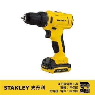 【Stanley】10.8V電鑽調扭起子機滑軌式電池(ST-SCD12S2K)