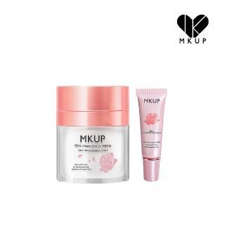 【MKUP 美咖】素顏霜大+小★賴床美白素顏霜 瓶裝30ML1入+隨身版1入