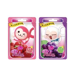 【Pinky】Puni超Q軟糖(草莓、巨峰葡萄)