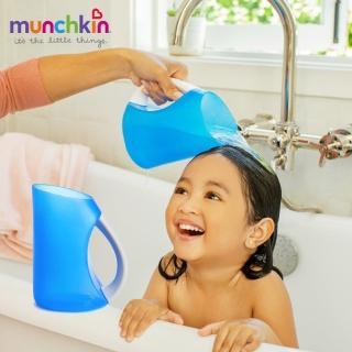 【munchkin】寶寶洗頭不哭軟式水瓢-藍