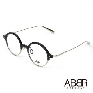 【ABBR】北歐瑞典設計新一代鋁合金光學眼鏡(黑 NP-01-004B-C01)