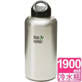 【Klean Kanteen】寬口不鏽鋼冷水瓶1900ml 原鋼色