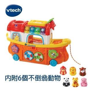 【Vtech】嘟嘟動物系列-諾亞方舟學習組(快樂兒童首選玩具)