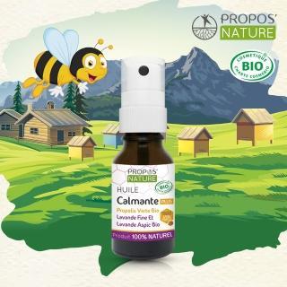 法國原裝Propos綠蜂膠萬用油院所特效版