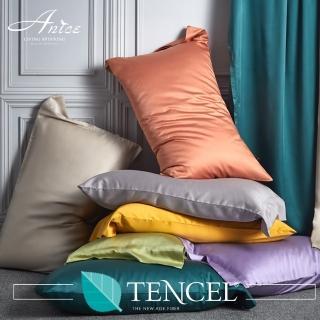 【A-nice】100%天絲零碼信封枕套一對(60支天絲/一對兩入)