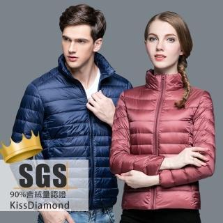 【KISSDIAMOND】SGS認證輕量超薄立領天然90+羽絨外套(保暖/防潑水/拉鍊口袋/男女款14色 S-3XL可選)