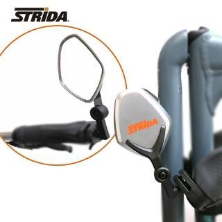 【STRiDA】多角度可折後照鏡-銀