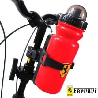 【Ferrari 法拉利】原廠授權水壺FW-01