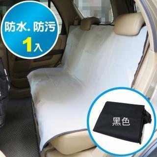 【Seat Cover】汽車用 座椅保護墊/防水防污寵物墊(TS-016)