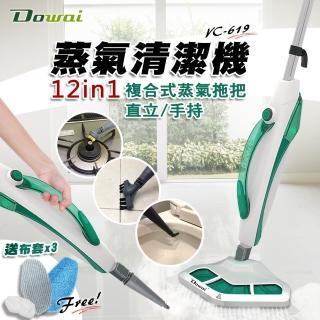 【Dowai 多偉】兩用式12合1蒸氣拖把(蒸氣 蒸汽VC-619)