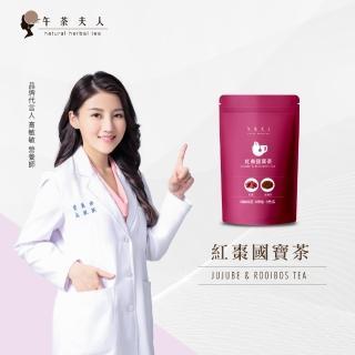 【午茶夫人】紅棗國寶茶12入/袋(幫助入睡 紅潤氣色)