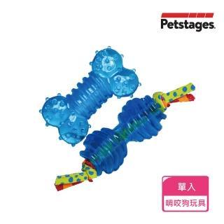 【Petstages】歐卡迷你二合一優惠組(2入)(**小型犬適用**)