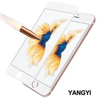 【YANG YI 揚邑】Apple iPhone SE 2 / 8 / 7 4.7吋 滿版軟邊鋼化玻璃膜3D曲面防爆抗刮保護貼(白色)