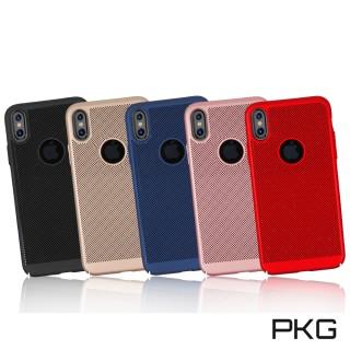 【PKG】IPHONE X 抗震防摔保護殼(散熱系列)
